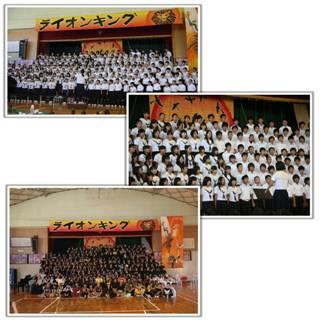 東雲中学校